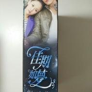 佳期如夢/二手/邱澤