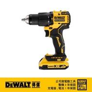 【DEWALT 得偉】美國 得偉 DEWALT 20V MAX無刷式高速震動電鑽 2.0Ah 雙電 DCD709D2(DCD709D2)