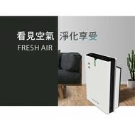 [吉賀]元山DC變頻節能空氣清淨機 清淨機 霧霾  YS-3730ACP