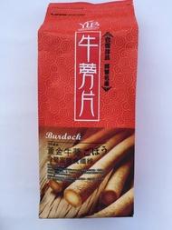 台南將軍牛蒡片 黃金牛蒡茶 600g/包