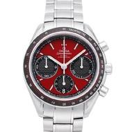 OMEGA 歐米茄 超霸系列 三眼計時精鋼紅面鍊帶腕錶-40mm