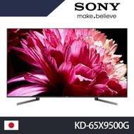 SONY 65吋 4K HDR 聯網 液晶電視 KD-65X9500G