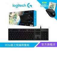 Logitech G Mita星之祝福限量組合G512(Clicky青軸)+G102