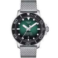 【TISSOT 天梭】Seastar 1000海星米蘭帶300米潛水機械錶-43mm/綠水鬼(T1204071109100)