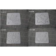 拼布壓線型板 刺子繡 模板 縫紉描圖繪圖 Z系列
