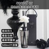 【cocodor】黑色旗艦款白玫瑰室內擴香瓶 500mL(韓國擴香 室內香氛)