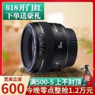 CANON佳能EF 50mm f1.4 USM人像標准定焦大光圈微距鏡頭50 1.4mm