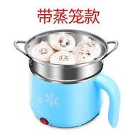 Yoice Y-DZG1 Multi-function Dormitory Electric Pan Cooker +Stainless steel steamer