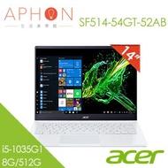 【Aphon生活美學館】ACER Swift 5 SF514-54GT-52AB 白(i5-1035G1/14吋FHD觸控/8G/512G SSD/MX250 2G/Win 10)