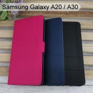【Dapad】經典皮套 Samsung Galaxy A20 / A30 (6.4吋)