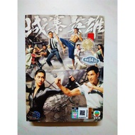 ORIGINAL TVB DRAMA DVD A Fist Within Four Walls 6D【二手】