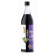 【陳稼莊】桑椹原汁-無糖3瓶組 (600ml/瓶)