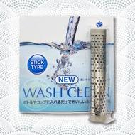 找晌好。日本光伸WASH CLEAN水妙精淨水器除臭棒