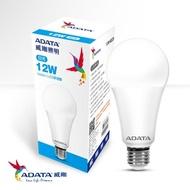 【ADATA 威剛】護眼新焦點 全新升級第三代 12W 高亮度LED燈泡_8入(白光/黃光 相當於16W亮度)