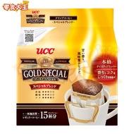 UCC - Gold Special 掛耳式混合滴漏咖啡 (8g x 15杯) 120g (4901201136061)