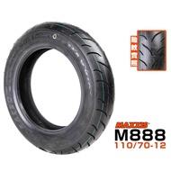 瑪吉斯 MAXXIS 鋭豹 M888 複合式熱熔胎 110/70-12