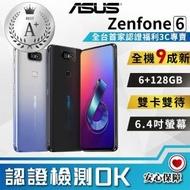 【ASUS 華碩】福利品 ZenFone 6 ZS630KL 6GB/128GB(9成新)