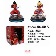 海賊王 和之國 魯夫 和服 GK