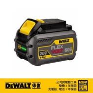 【DEWALT 得偉】美國 得偉 DEWALT 20V/60V max XR超鋰電電池 6.0Ah DCB606(DCB606)