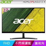 沛佳電腦-新品未拆封-含稅開發票 Acer宏碁 ED272 A 27型 IPS廣視角螢幕 HDMI 自取價3750元