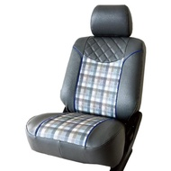 【葵花】量身訂做-汽車椅套-日式合成皮-格紋配色-D款(雙前座-第一排)