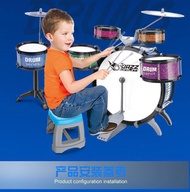 BOB TOYS COLLECTION Jazz DrumSet for Kids DrumSet Toy with Chair Musical Instrument for Kids Children Musical Drum Set Kids Drum Simulation Musical Instrument