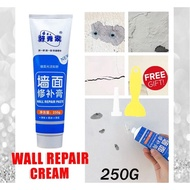 Fast Wall Repair Cream Wall Repair Putty Filler Wall Repair Paste Patch Cream Crack Repair Agent 250g White Color