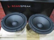 丹麥Scan speak 喇叭18WU/8747T00頂級鋁盆低音非Dynaudio 、morel、 alpine 、focal、Wilson Audio