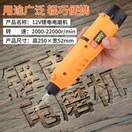 鋰電手持電磨機 電磨機鋰電打磨機充電式拋光機雕刻機可調速電磨機玉石雕刻機『MY2453』