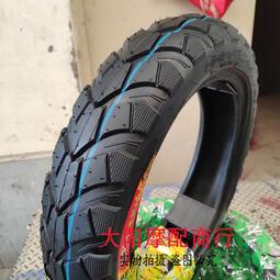 現貨出售 90/100/90-80-10-12真空胎踏板90/100/60--70-12摩托車電動車輪胎