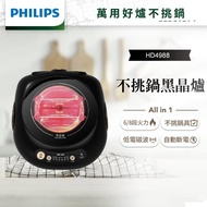 【Philips 飛利浦】不挑鍋黑晶爐/星燦黑(HD4988)