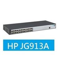 【含發票/全新免運】HP 1620-24G JG913A 24埠 網管交換器 *台灣代理商貨*