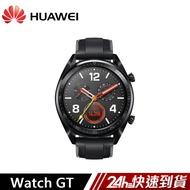 華為 HUAWEI WATCH GT 贈玻璃保護貼 智慧手錶 運動款 保固一年 蝦皮24h 現貨