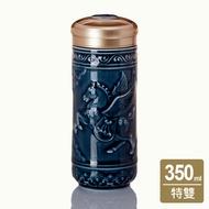 【乾唐軒活瓷】飛躍成功隨身杯 / 大 / 特雙 / 礦藍  350ml