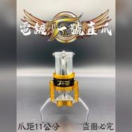 JS  一號直爪 電鍍爪「砲管」