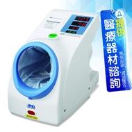來而康 愛安德 隧道式全自動血壓計 TM-2657P 二級