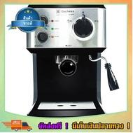 ลดสนั่น!! Duchess เครื่องชงกาแฟสด รุ่น CM3000B ของแท้ เครื่องชงกาแฟ เครื่องชงกาแฟออโต้ เครื่องทำกาแฟ เครื่องกาแฟสด เครื่องทำกาแฟสด coffee maker machine ขายดี จัดส่งฟรี ของแท้100% ราคาถูก