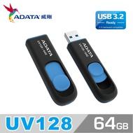 威剛3.0隨身碟UV128(64G/藍)