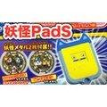 日本 妖怪手錶 妖怪平板 PAD S玩具機 觸控面板 妖怪能力 BANDAI 萬代 YOKAI 妖怪手表 吉胖喵