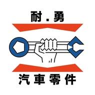 日產NISSAN[台灣製造] *X-TRAIL [年份02-09]* 後廂蓋撐桿 後蓋頂桿 後箱蓋頂桿 後門頂桿
