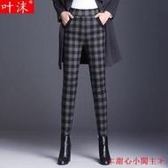 💜甜心小閣主💖羊絨褲女冬季外穿加厚保暖內搭褲羊毛褲加大加肥高腰彈力顯瘦長褲