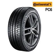 【Continental德國馬牌】225/45/17 PC6安全新適力輪胎(完工價)
