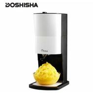 DOSHISHA DTY-17BK 電動綿綿雪花製冰機