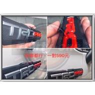 Toyota TRD PRO 車標 貼紙 altis wish sienta RAV4