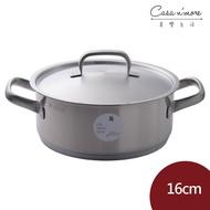 【德國WMF】Gourmet Plus 不鏽鋼矮身雙耳燉鍋 不鏽鋼鍋 湯鍋 含蓋 16cm 德國製