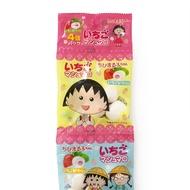 EIWA  小丸子連袋草莓棉花糖 15g x 4 袋