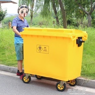 660L黃色醫療垃圾桶診所醫院醫用廢物收納筒垃圾車手推車戶外專用QM『櫻花小屋』 母親節禮物
