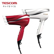 [TESCOM]防靜電大風量吹風機 TID2200TW