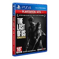 最後生還者重製版 PlayStation® Hits (中英文合版)