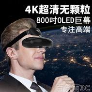 VR眼鏡 【4K無顆粒】GOOVIS酷睿視高清VR一體機3D頭戴顯示器智慧視頻眼鏡 百分百